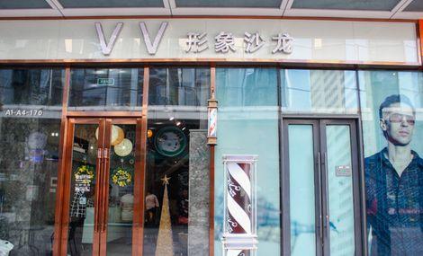 VV视觉时尚潮流(仓山万达店)