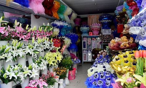 天香鲜花店