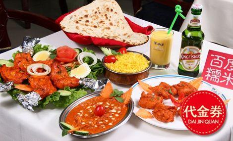 泰姬楼印度餐厅(欧陆广场店)