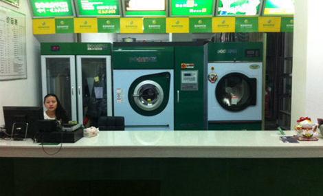 布兰奇国际洗衣连锁