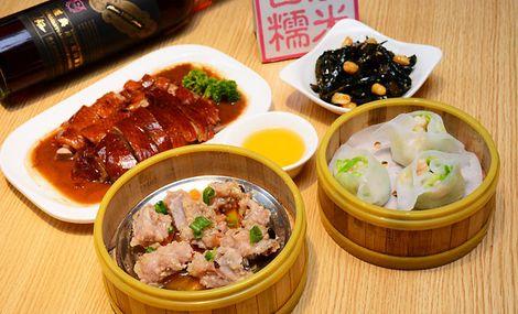 虾吃虾涮(朝阳大悦城店)