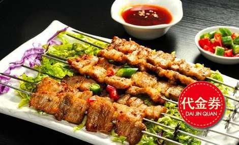 韩顺园石锅拌饭