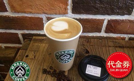 漫生活咖啡