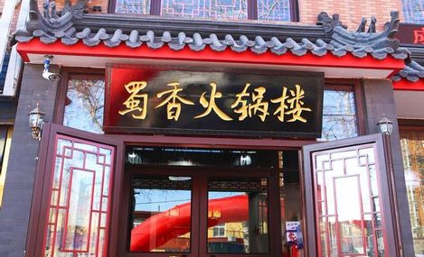 锦江之星风尚(太原铜锣湾五一路店)