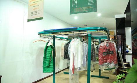 三燕洗衣(金元店)