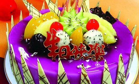 梦幻紫蛋糕店(鲁谷店)