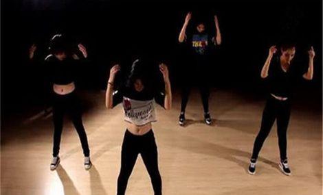 依舞舞蹈工作室