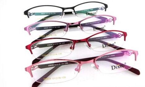 爱眼屋眼镜