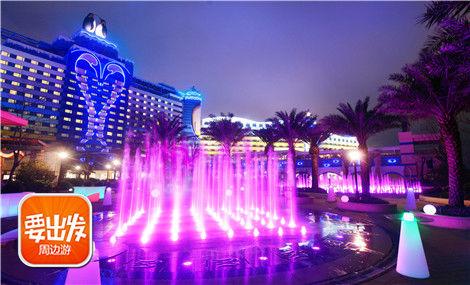 长隆国际马戏城