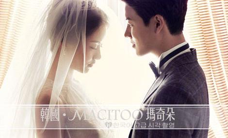 玛奇朵婚纱摄影(西湖店)