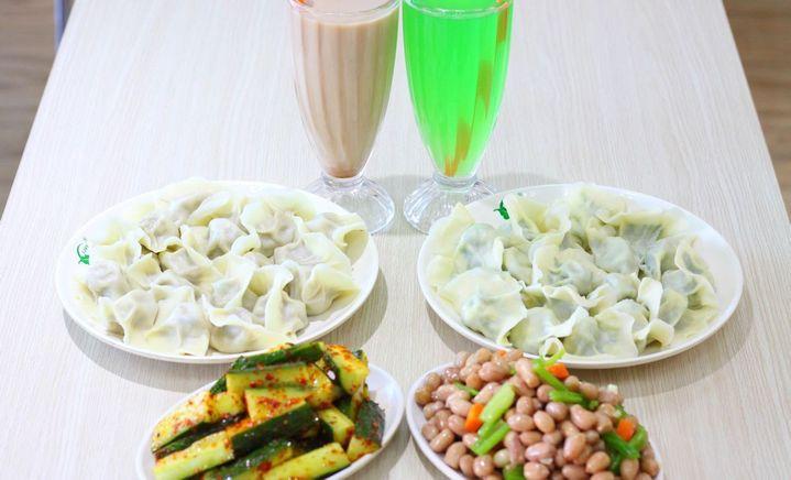 刘记和园饺子
