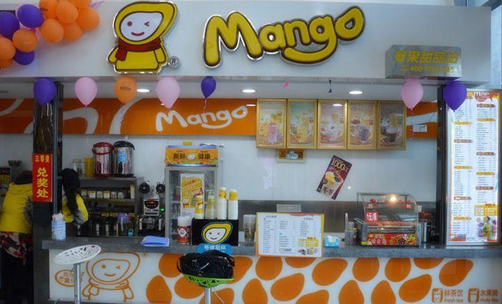 曼果甜品站(峰汇国际购物广场店)