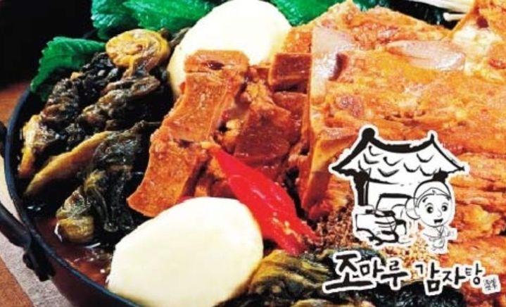 枣玛露脊骨汤(开发区店)