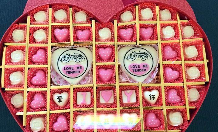 索爱比利时手工巧克力
