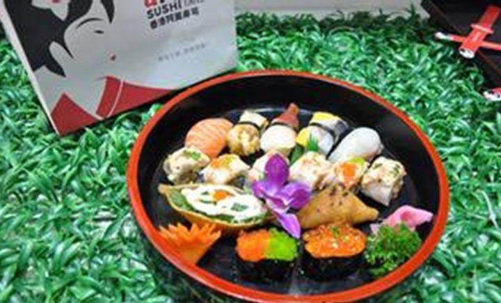 香港阿美寿司