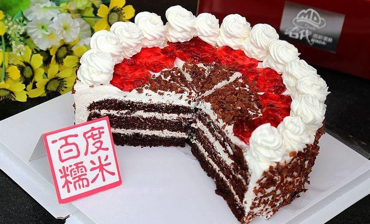 名代西饼蛋糕(育秀路店)
