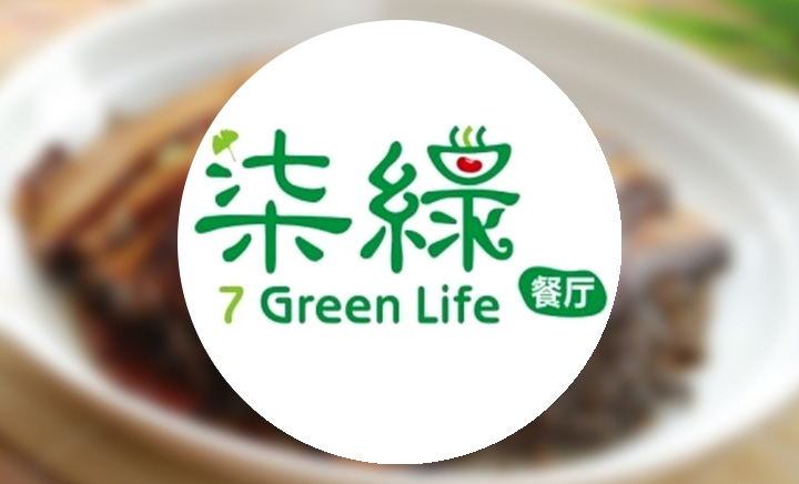 柒绿餐厅(天鹅湖万达店)