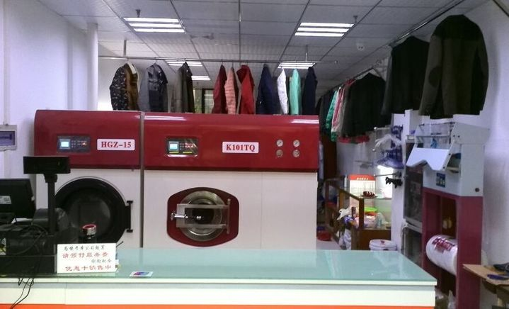 诗奈尔服装干洗店