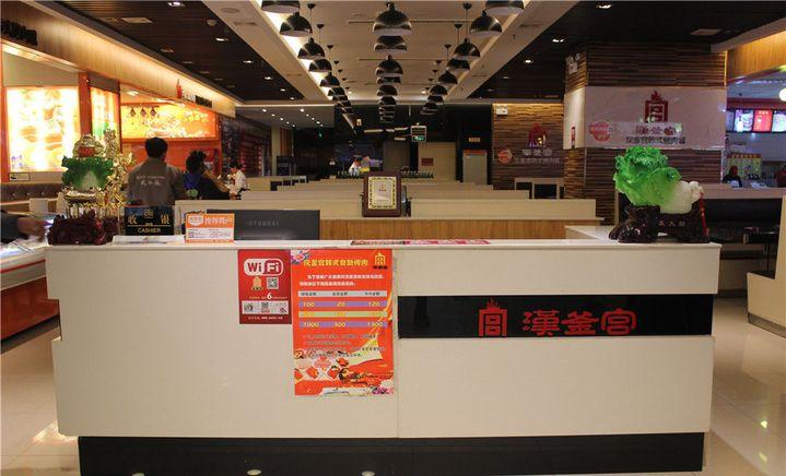 欢乐迪KTV(信阳店)