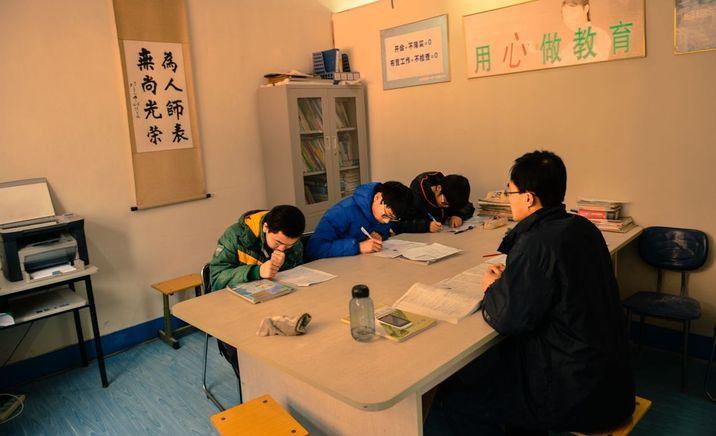 天科教育培训学校