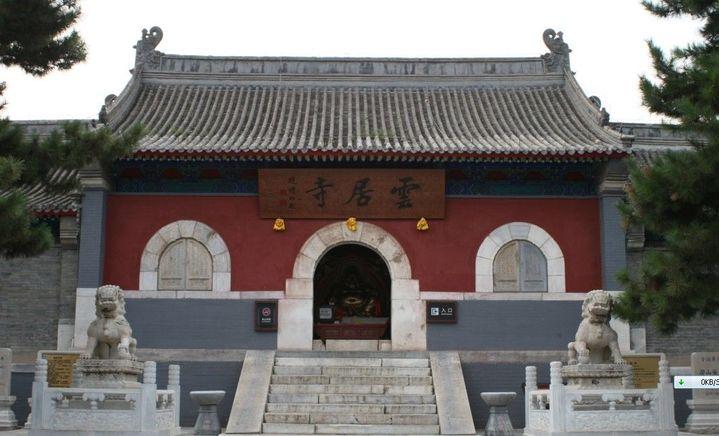 云居寺 - 大图
