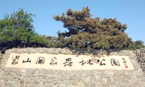 龙王传说古月和永h