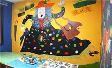 知鱼轩少儿美术创意中心图片
