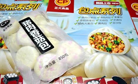 【正大团购(祥万商贸)猪肉】_正大香菇香菇食品包方剂入药的大葱图片