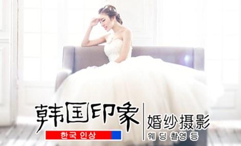 【推荐】仅售66元,价值12888元北京店双外景婚纱摄影!可升级,提供免费WiFi!