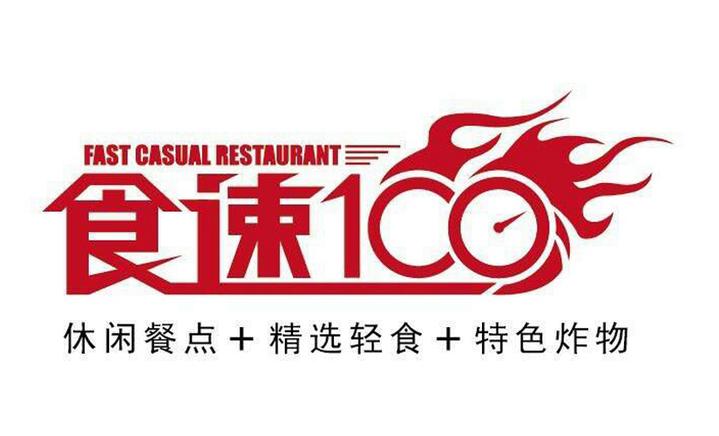 logo logo 标志 设计 图标 719_436图片