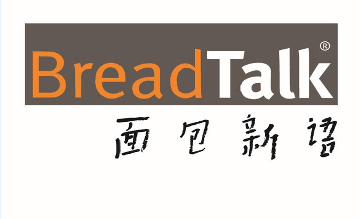 面包新语(五洲国际)电话,地址,价格,营业时间(图)图片