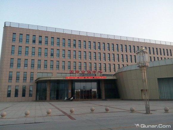 银川第一人民医院囹�a_宁夏人民医院国际会议中心