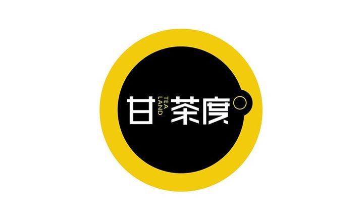 甘茶度(濠江店)