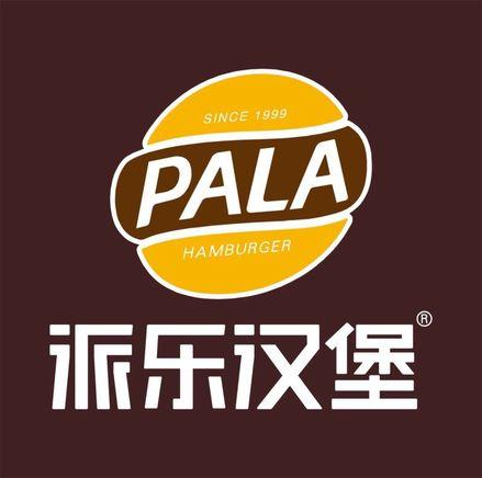 派乐汉堡(江大店)