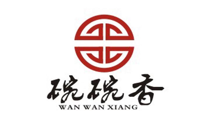 0折)_碗碗香(洪塘店)_百度糯米