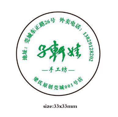火龙果木瓜牛奶冬菇肉丝面火龙果牛奶绿豆奶茶鲜榨