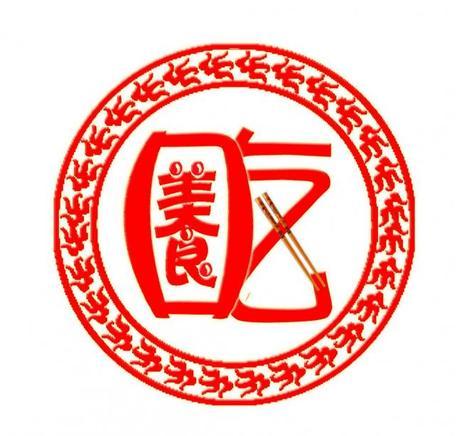 logo logo 标志 设计 图标 462_436图片