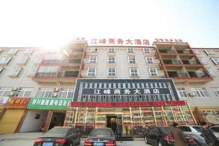 仅178元!价值228元的荆门江峰商务大酒店豪华大床房入住1晚,免费WiFi。