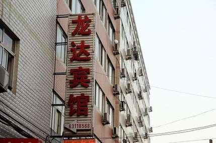仅58元!价值60元的南阳龙达宾馆入住1晚,标准单人间/标准双人间2选1,免费WiFi。