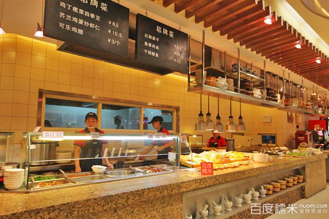 亚惠美食广场京美食图片