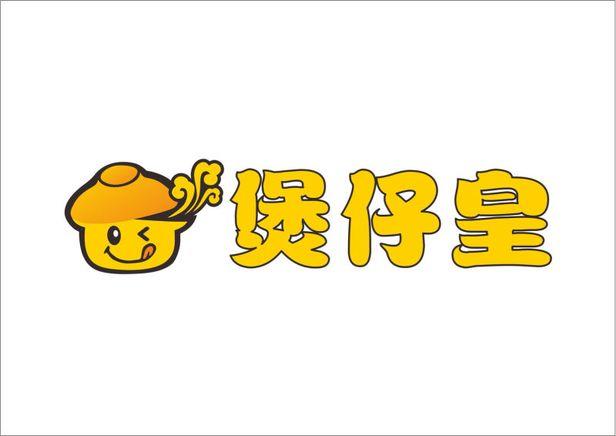 皇表情分享展示龟头包表情可爱微信图片
