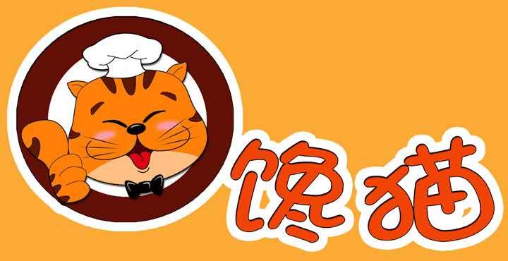 馋猫美食坊户外美食菜谱图片