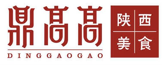鼎高高(望京店)电话,地址,价格,营业时间(图)-北京图片