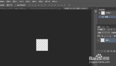 利用ps给菱形添加网格水印全屏家具图片展览展示v菱形图片