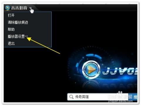 北京电影网吉吉朴妮_吉吉影音官网播放器[快播芯]怎么下载搜片看电影