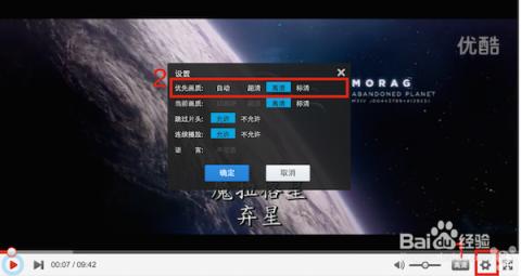 com 位置,其中479h5mnt(名字随机生成,每个人不一样),找到youku_fso_p
