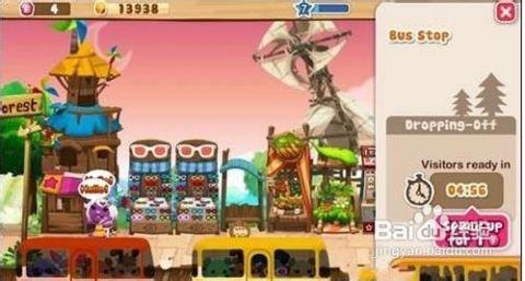 安卓可爱模拟经营游戏《快乐街》经营技巧攻略