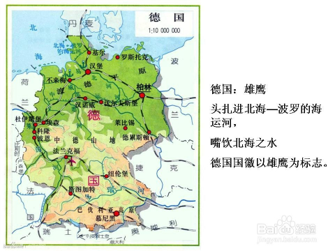 巧记世界主要国家的轮廓形状(快乐有效学地理)图片
