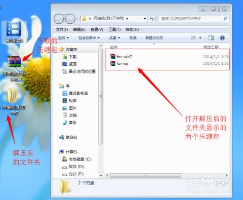 日本色图压缩包下载_将下载后的压缩包解压到桌面,打开解压后显示的文件夹,会显示出两个