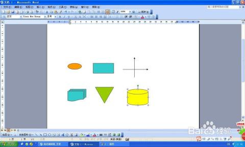 怎么在word文档中简单的绘图图片